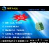 供应超薄辰竹CZ2071热电阻、热电偶毫伏信号输入隔离温度变送器.