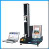 供应江西微型电子拉力试验机价格,江西微型电子拉力试验机厂家