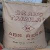 ABS-台湾台化-AE8000塑料原料feflaewafe