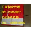 供应TCL网线,非屏蔽双绞线,PC101004