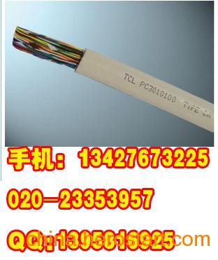 供应TCL超五类屏蔽网线,305米