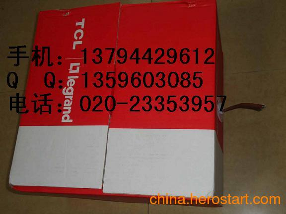 供应TCL六类非屏蔽网线,,cat6E,咖啡色