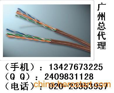 供应总代理-TCL超五类4对非屏蔽双绞线,咖啡色,cat5E,