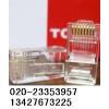 供应TCL六类水晶头,50μm(100个/盒)原厂