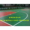 供应呼和浩特篮球场材料,销售篮球场面层材料,硅pu材料篮球场施工