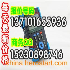 供应视频监控工程宝HVT-2601 新增十大功能工厂销售部报价_图片_品牌