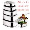 供应【广东凯迪克】不锈钢方形保鲜盒/密封罐/家用金属制品批发