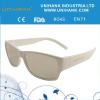 供应UNIHANK批发高档立体眼镜,3D眼镜,[专例产品]影院版线偏光黑色783D