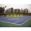 供应室内网球场材料厂家,室内网球场硅pu材料,室外硅pu网球场施工厚度
