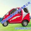 供应电动老年代步车,电动老年代步车厂家,邯郸新能源电动汽车