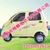 供应老年代步车,老年代步车厂家,邯郸新能源电动汽车