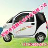 供应电动旅游观光车,电动旅游观光车厂家,邯郸新能源电动汽车
