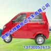 供应电动巡逻警车,电动巡逻警车厂家,邯郸新能源电动汽车