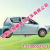 供应电动四轮车,电动四轮车厂家,邯郸新能源电动汽车