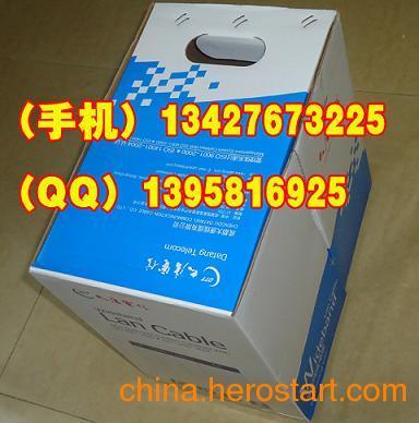 供应总代-大唐电信超五类4对非屏蔽电缆-成都