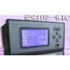供应VX8000中长图彩屏无纸记录仪