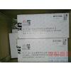 供应康明斯QSL/ISLe8.9 3945917曲轴主轴瓦组