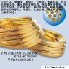 供应高韧性黄铜线可做各种实心空心铆钉、螺丝、弹簧等