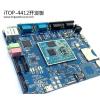 供应SamSung四核cortex-A9 ARM开发板