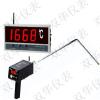 供应W600C大屏幕熔炼测温仪