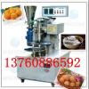 供应汤圆机-做汤圆的机器-哪里卖汤圆机