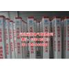 供应PVC塑钢标志桩