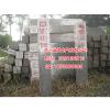 供应水泥标志桩