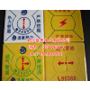 供应标志砖标志贴警示带
