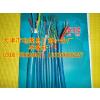供应阻燃通信电缆HYAC HYAT通讯电缆.电话线