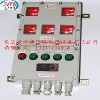 专业生产BXN防爆消防按钮,防爆消防按钮多少钱