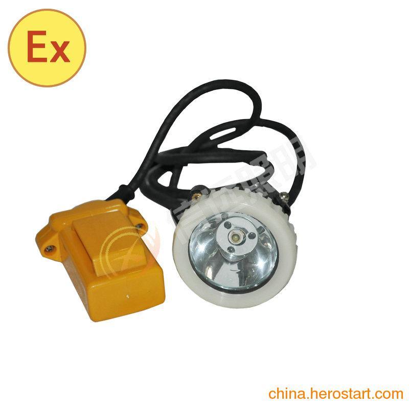 供应BXD6010固态锂电防爆工作灯YBG2201
