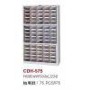 供应天钢CDH-575D零件箱 75抽带门零件柜 工厂专用零件箱
