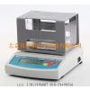 供应塑料制品密度测试仪