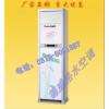 唐山水暖空调批发水温空调供应商水空调价格及型号