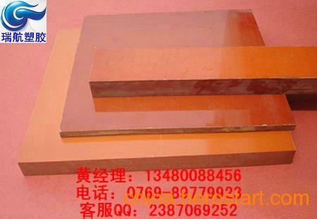 供应电木板/胶木板/酚醛层压板