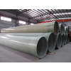 供应广东玻璃钢工艺管