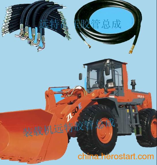 供应常用工程机械哈尔滨高压胶管及哈尔滨胶管总成