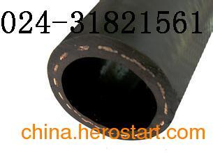 供应现货水管耐温蒸汽胶管和耐酸碱胶管(鹤岗/哈尔滨/绥化)
