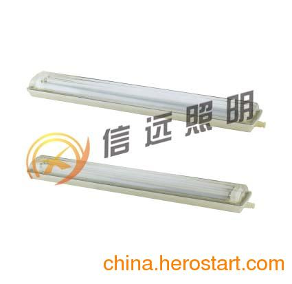 供应电厂使用粉尘防爆防腐单管荧光BCX6225/BCX6226
