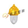 供应内场防爆灯BFC8130【IP65】海洋王BFC8130