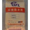 供应聚合物抗裂砂浆|抗裂砂浆|太原抗裂砂浆