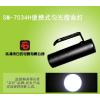 供应SM-7034H刑侦匀光充电式勘察电筒,便携式匀光勘查搜索灯,白色光源勘察大手电