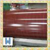 供应氟碳木纹钢板