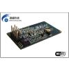 供应新一代串口WIFI模块TLN13UA06原厂批发-TLG10UA03升级版