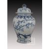 供应陶瓷枣罐,高档陶瓷罐子,陶瓷工艺品