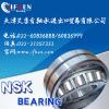 供应现货NSK调心滚子轴承|进口NSK调心滚子轴承