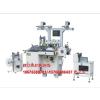 供应三本SBM-320小孔套位模切机|高速模切机|大尺寸模切机