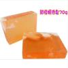 供应网络爆款批发健康环保无色素无添加物云南甜橙美白亮肤水果皂