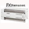 供应三菱PLC FX2N-48MR-001深圳代理