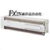 供应三菱PLC FX2N-128MT-001深圳诚亦远代理